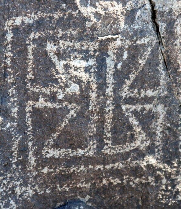 Geometric petroglyph at Three Rivers Petroglyph site.