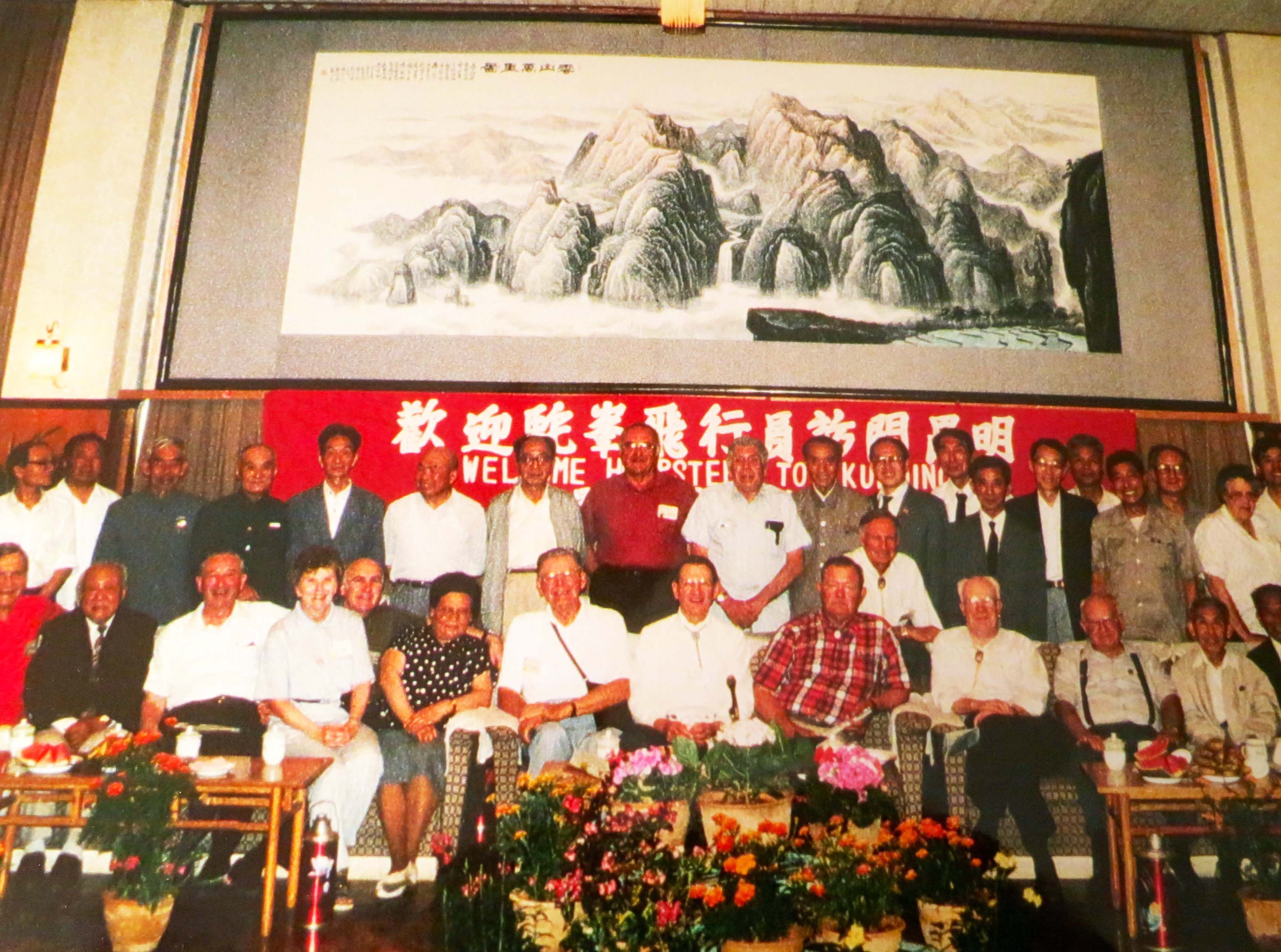 Hump pilots from World War II being honored in China in 1996.