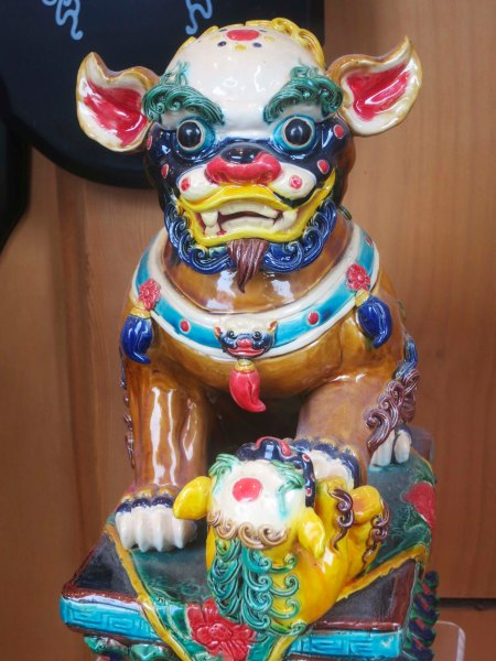 And this Chinese foo dog statue.
