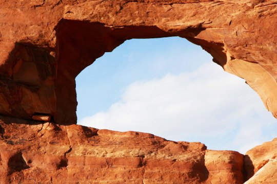 Skyline Arch close up at Arches NP